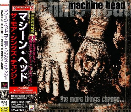 Machine head скачать mp3